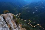 Родопа планина - поглед от площадка Орлово око към Буйновското ждрело.
