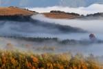 Есен в полите на Копиловски балкан